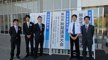 2013年秋学会金沢